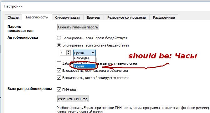 59befd1514c98_CorrectionRussianlanguage.png.7652dac06a1d5673e8aa5256cc778fa1.png